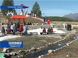 15 09 2010 Около с Монды в Тункинском районе освящены 3 ступы Намжил Боди и Юндэн