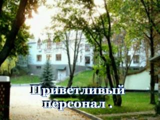 Аренда котеджей Киев .