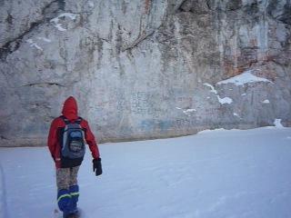 23 января-поход по реке Нейва-около Алапаевска