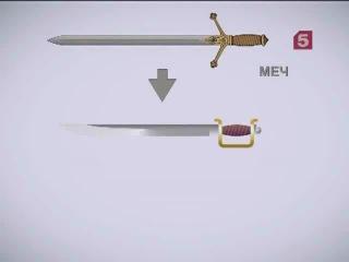 Адыгэ Сэшхуэ / Circassian Cavalry Sword / Черкесская Шашка