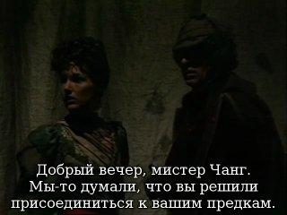 Классический Доктор Кто 14 сезон 6 серия 5 часть-   Когти Венг-Чанга / Русские субтитры