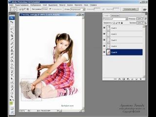CS3 (Практика » Коллажи и открытки) |9| ► Выдавливаем кусочки из фото