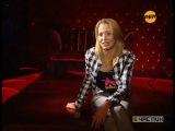 Бизюлька в передаче РЕН ТВ