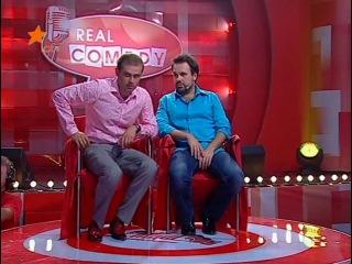 Дуэт имени Чехова Real Comedy - 2012 год. Конец света