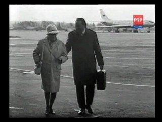 Исторические Хроники с Николаем Сванидзе. 1978 год. Василий Меркурьев.