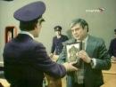 В. Высоцкий Бегство мистера Мак-Кинли 1975