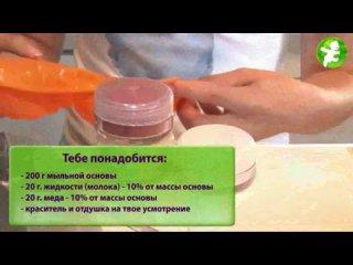Как сделать мыло ручной работы (онлайн урок) [uchisonline.ru]