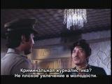 Король улиц / Galiyon Ka Badshah (1989) ♥♥♥Митхун ♥ Чакраборти♥♥
