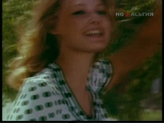Ясь и Янина (1974 г.)