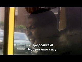 Доктор Кто Конфиденциально \ Doctor Who Confidential Cutdowns - 2 сезон 6 серия