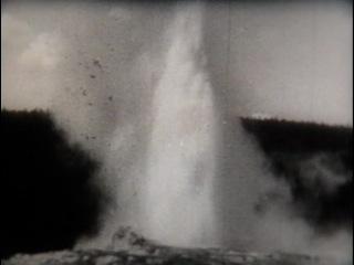 Гейзеры (Равнины и горы) / 1969