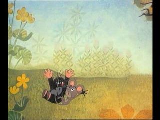 Крот / Krtek (сезон: 01 / эпизод: 14) (1957)