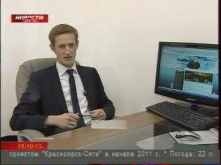 Сюжет про artPROMO.su - новости СТС-прима