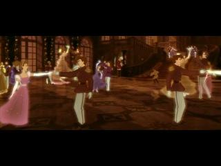 Вальс (отрывок из мультфильма