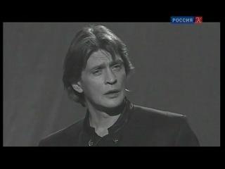 Александр Домогаров Я не знаю зачем памяти юнкеров А Вертинский