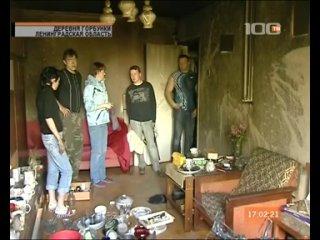 Авария на подстанции Горбунки НОВОСТИ ГОРБУНКИ club22555111