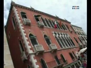 Бешенл Джеографик №8 Италия: Венеция