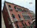 Бешенл Джеографик №8 Италия Венеция