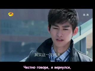 Давай снова посмотрим на метеоритный дождь - 2 сезон 3 серия