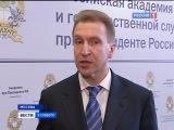 Конференция в программе «Вести в субботу» (19 марта 2011 г.)