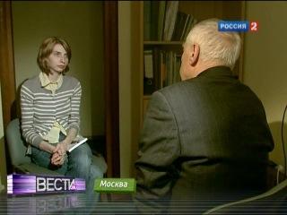 Ульяна Романова (канал Россия)