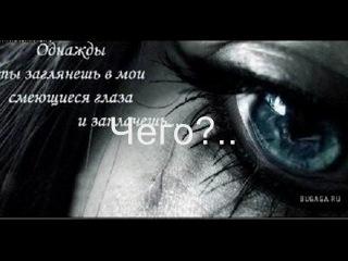 Mala Yener Tseni lubov'