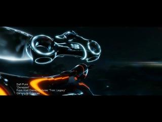 Суперский клип к новому фильму