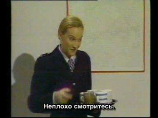 Мистер Бин в полиции http://vkontakte.ru/club18862084
