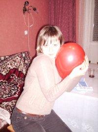 Анна Лазутина, Киев, id7200111