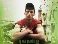 Абдуллаев Шамиль