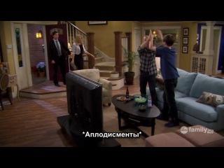 Мелисса и Джои/ Melissa Joey - 1х02 - Moving on (русские субтитры)