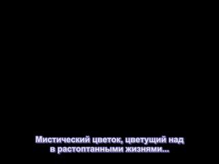������� - ������� ������ / Katekyo Hitman Reborn - 127 (��������)