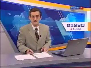 Ляп в новостях - 27 секунда!! ахаха