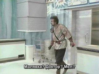 Классический Доктор Кто /24 сезон/ 4 серия/ c / Огонь дракона / Русские субтитры