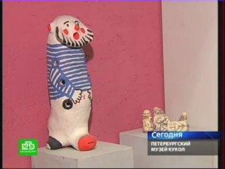 Сюжет с открытия зала фривольных кукол на НТВ