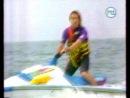 Пляж. Спасатели Малибу / Baywatch ENGLISH!! - сезон 7 серия 1