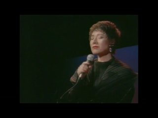 Kimiko Itoh - AND HERE YOU ARE '94 Live Video
