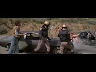 Зануда (1981)