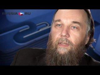 Дугин о Пушкине