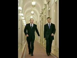 Приключения Фродо Путина и Сэмуайза Медведева. Фильм первый.