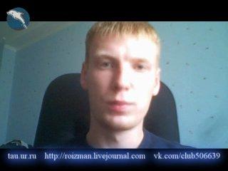 Егор Бычков про мусорской беспредел и наркокортели