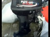 Parsun T15 во льдах