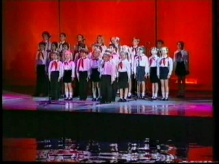 Детский хор поёт песню Шуфутинского  -