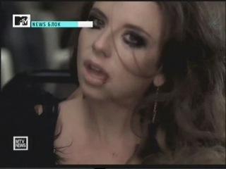 Винтаж - Девочки лунатики