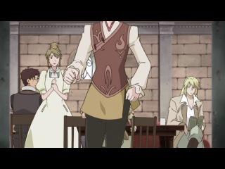 аниме Ромео и Джульетта - 2 серия
