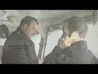 «Курск» – подводная лодка в мутной воде (запрещенный к показу в РФ фильм) (Франция, 2005 год)