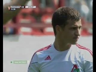 Все голы Александра Алиева за Локомотив в чемпионате России 2010