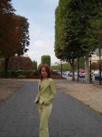 Екатерина Прилепская, 1 сентября , Екатеринбург, id4349495