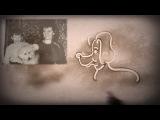 Поздравительный фильм с использованием рисования песком по стеклу
