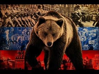 Рома Жиган & Ряды Сопротивлений - Великая нация